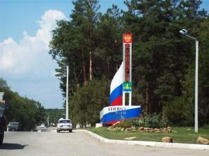 Лечение наркомании и алкоголизма в Абинске