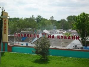 Лечение наркомании и алкоголизма в Славянске-на-Кубани