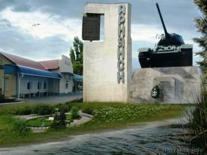 Лечение наркомании и алкоголизма в Армянске