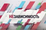 лечение наркомании в Ростове